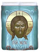 Jesus Christ Savior  Duvet Cover