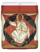 Jesus Christ Christian Art Duvet Cover