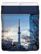 Tokyo Japan Duvet Cover