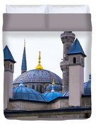 Blue Mosque-- Sultan Ahmed Mosque Duvet Cover