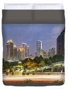 Jakarta Twilight Duvet Cover