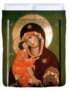 Madonna Religious Art Duvet Cover
