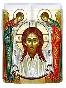 Jesus Christ Catholic Art Duvet Cover
