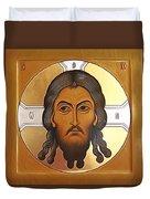 Jesus Christ Religious Art Duvet Cover