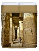 Colonnade In An Egyptian Temple Duvet Cover
