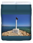 Liopetri Beach Duvet Cover
