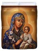 Madonna Enthroned Religious Art Duvet Cover