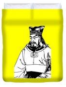 Sun Tzu Duvet Cover by War Is Hell Store