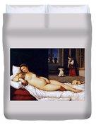 Venus Of Urbino Duvet Cover