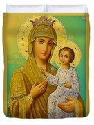 Virgin And Child Icon Christian Art Duvet Cover