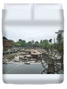 4359- Water Wheel Duvet Cover