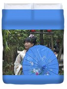 4479- Girl With Umbrella Duvet Cover