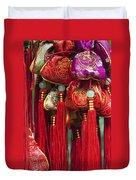 4647- Chinese Tassels Duvet Cover
