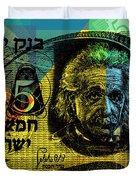 5 Israeli Pounds Banknote - Einstein Duvet Cover