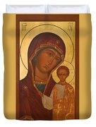 Madonna And Child Christian Art Duvet Cover