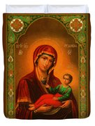 Madonna Enthroned Christian Art Duvet Cover