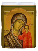 Mary And Child Religious Art Duvet Cover