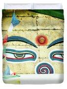 Swayambhunath Stupa In Nepal Duvet Cover