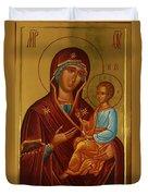 Virgin And Child Religious Art Duvet Cover
