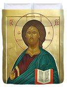 jesus Christ Son Of God Duvet Cover