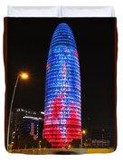 Barcelone Duvet Cover