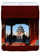 Hall For Prayer Of Good Harvest, Temple Of Heaven, Beijing, China Duvet Cover