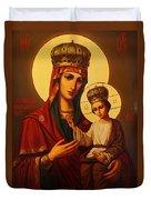 Madonna And Child Art Duvet Cover