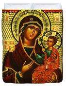 Saint Mary Christian Art Duvet Cover