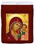 Virgin And Child Christian Art Duvet Cover