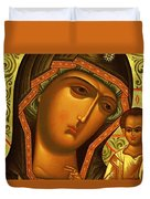 Mary And Child Art Duvet Cover