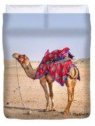 Thar Desert - India Duvet Cover