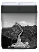 The Great Wall Of China Near Jinshanling Village, Beijing Duvet Cover