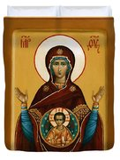 Mary Saint Religious Art Duvet Cover