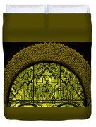 Alcazar Of Seville - Seville Spain Duvet Cover