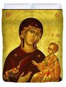 Mary Saint Religious Art Duvet Cover