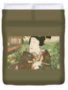 A Geisha With A Pipe Duvet Cover