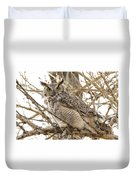 A Great Horned Owl's Wide Eyes Duvet Cover