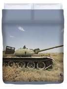 A Russian T-62 Main Battle Tank Rests Duvet Cover