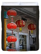 A Touch Of China Duvet Cover
