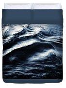 Abstract Dark Blurred Ripples Duvet Cover