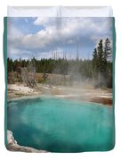 Abyss Pool Duvet Cover