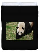 Adorable Face Of A Black And White Giant Panda Bear Duvet Cover