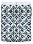 Aerin Duvet Cover