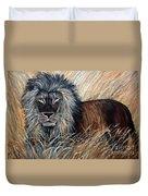 African Lion 2 Duvet Cover