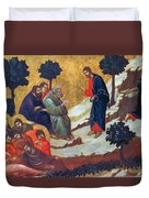 Agony In The Garden 1311 Duvet Cover