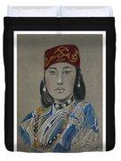 Ainu Woman -- Portrait Of Ethnic Asian Woman Duvet Cover