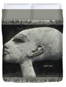 Akhenaten Was Among Us Duvet Cover