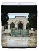 Al Aqsa Main Entrance Duvet Cover