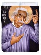 Albert Einstein  Scientist, Humanitarian, Mystic - Rlabe Duvet Cover