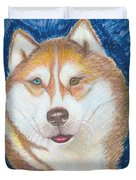 Alek The Siberian Husky Duvet Cover
